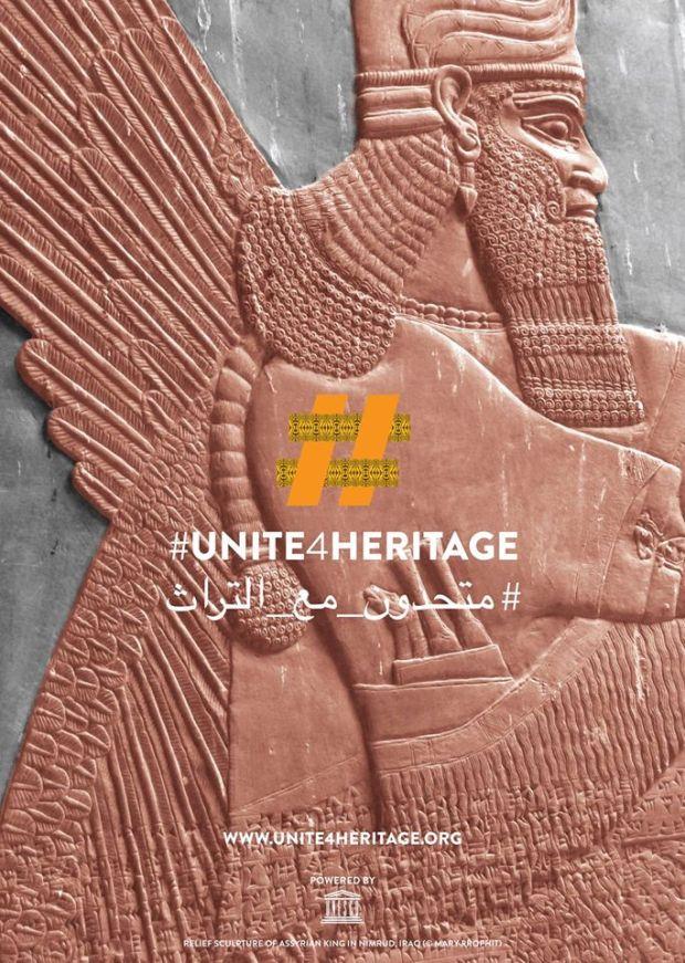Unite for Heritage