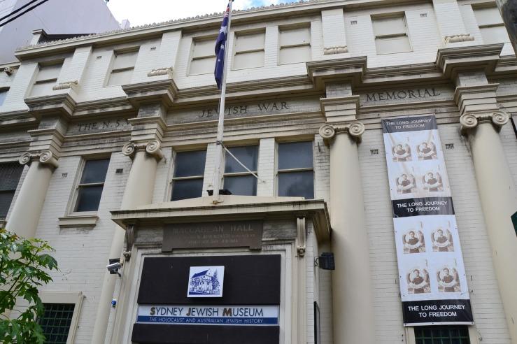 1_Sydney_Jewish_Museum